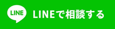 line-soudan