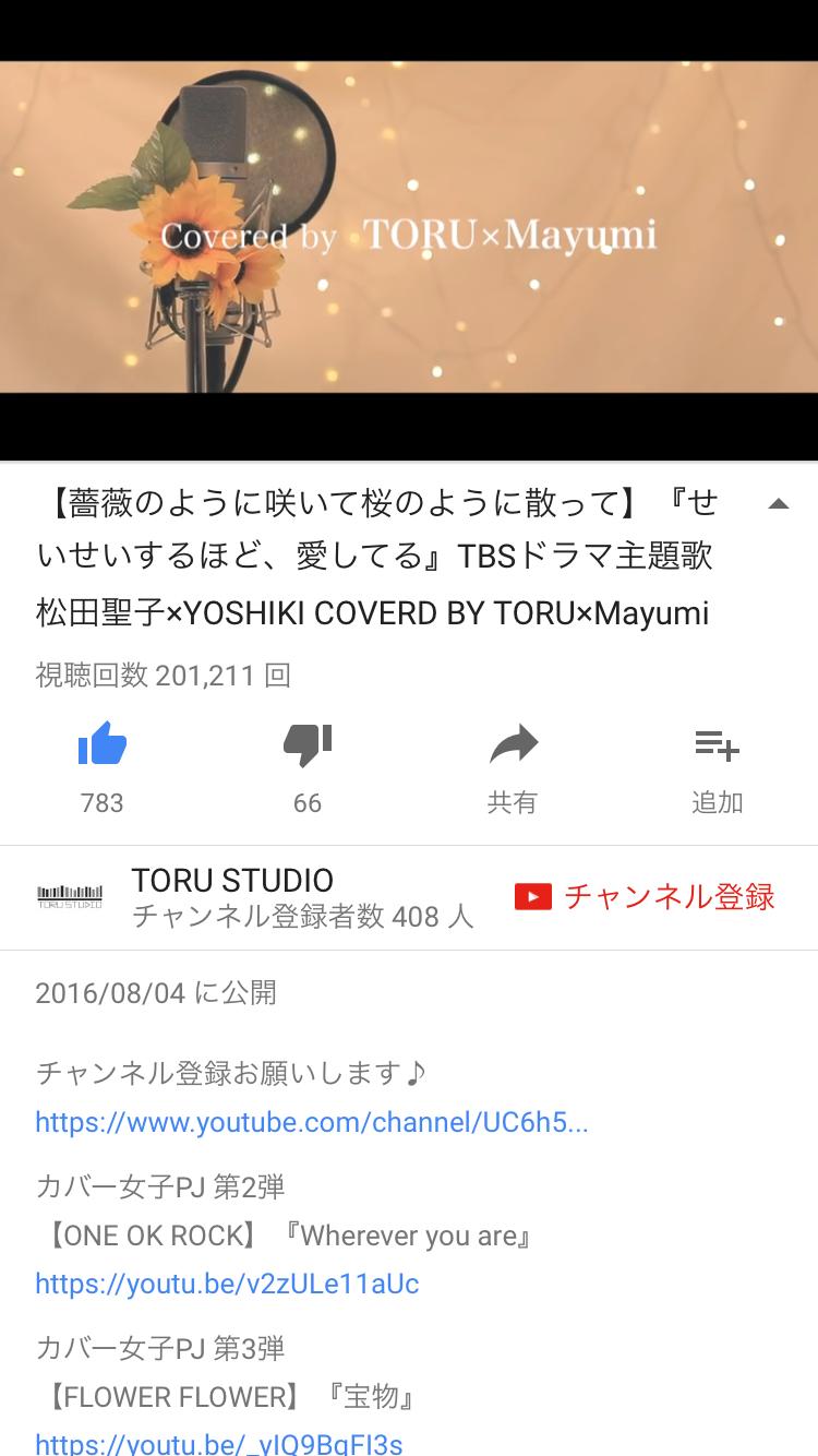 youtube視聴回数20万回再生